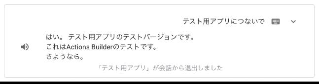 f:id:kun432:20210111143949p:plain