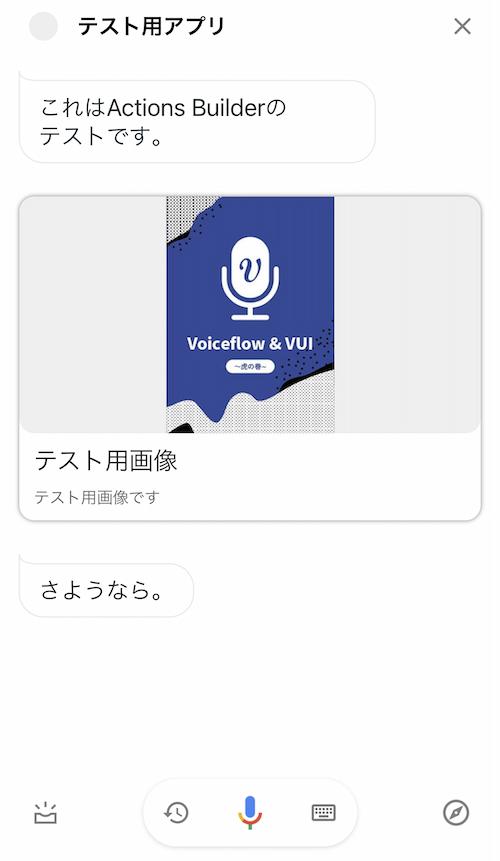 f:id:kun432:20210111144420p:plain