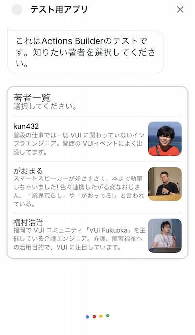 f:id:kun432:20210111152013p:plain