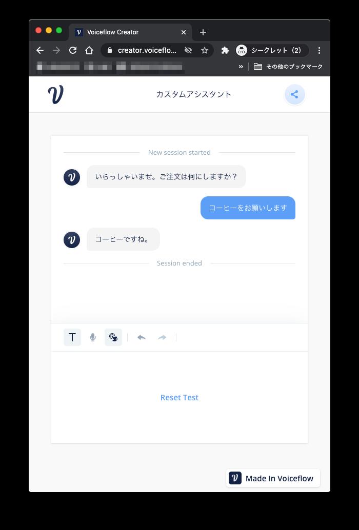 f:id:kun432:20210113004501p:plain