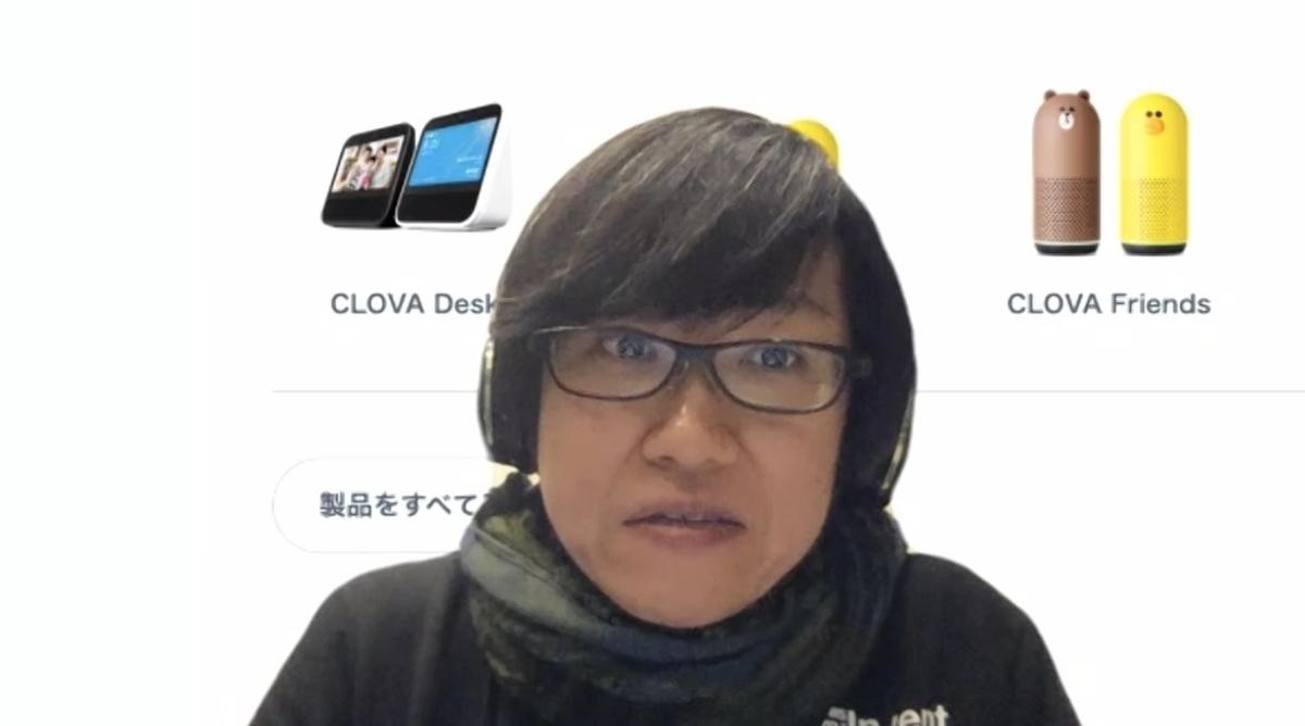 f:id:kun432:20210120192338j:plain