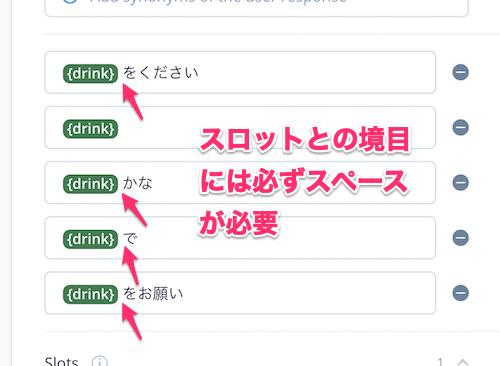f:id:kun432:20210204014247p:plain