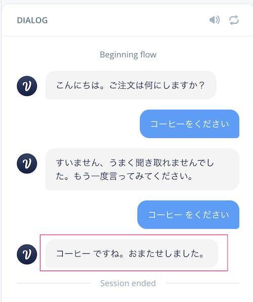 f:id:kun432:20210204014513p:plain