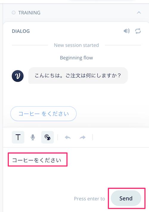 f:id:kun432:20210204014714p:plain