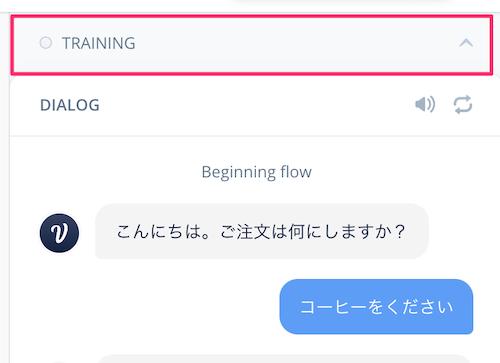f:id:kun432:20210204023200p:plain