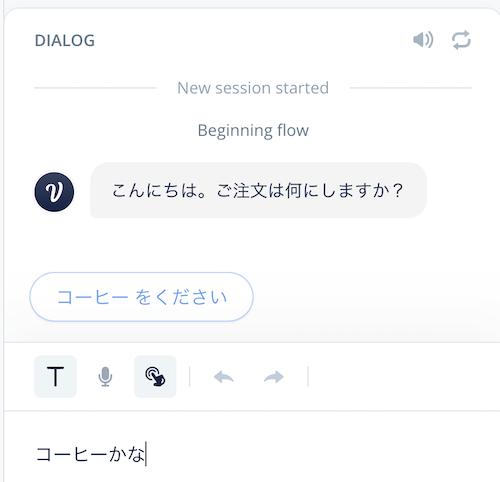 f:id:kun432:20210204024207p:plain