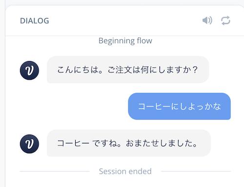 f:id:kun432:20210204024410p:plain