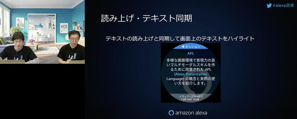 f:id:kun432:20210210012311p:plain