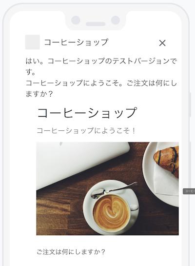 f:id:kun432:20210210215550p:plain