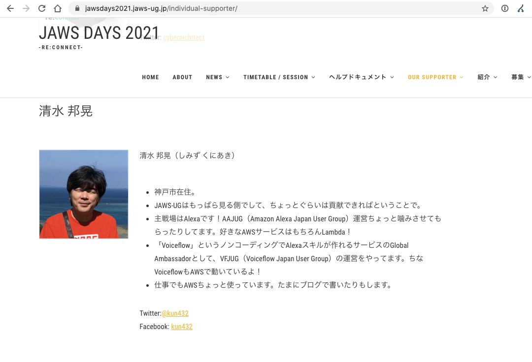 f:id:kun432:20210404225752p:plain