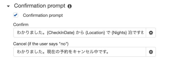 f:id:kun432:20210428000111p:plain