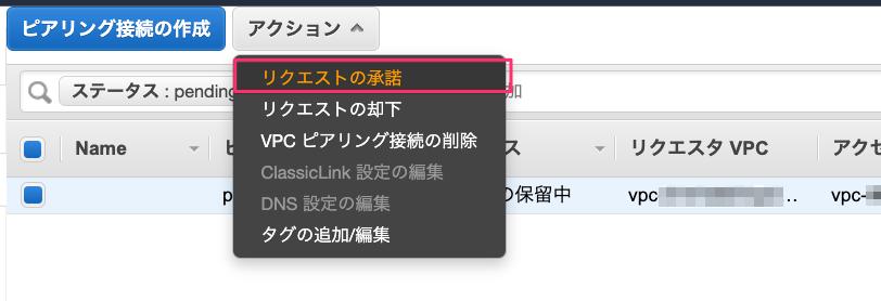 f:id:kun432:20210429221550p:plain