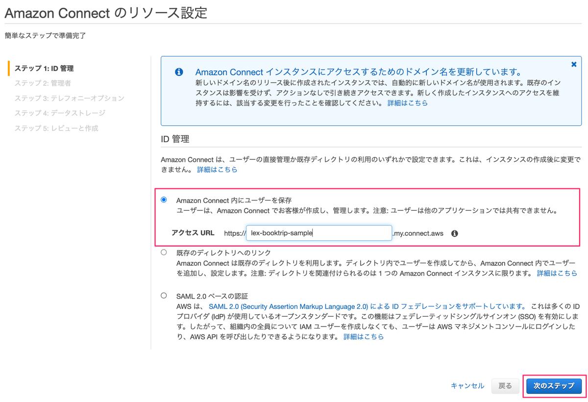f:id:kun432:20210430002925p:plain
