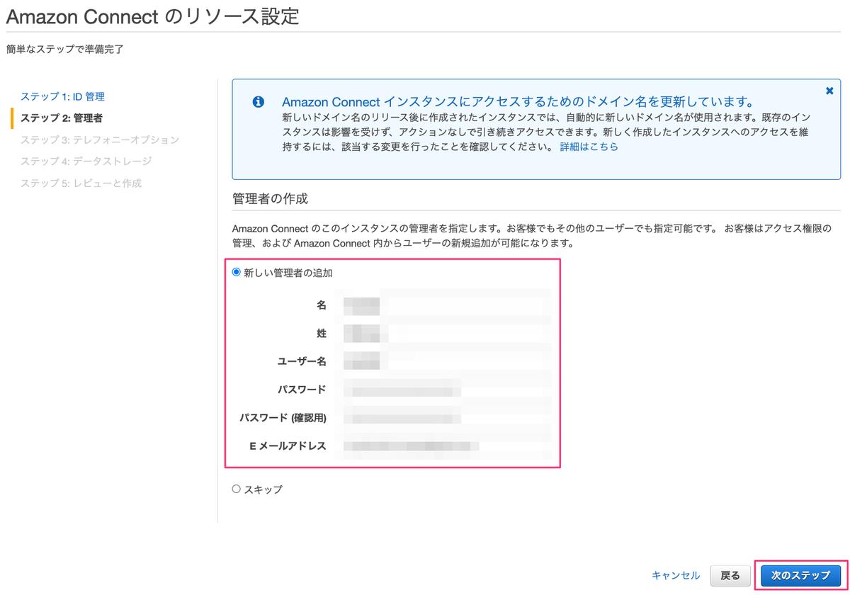 f:id:kun432:20210430003703p:plain