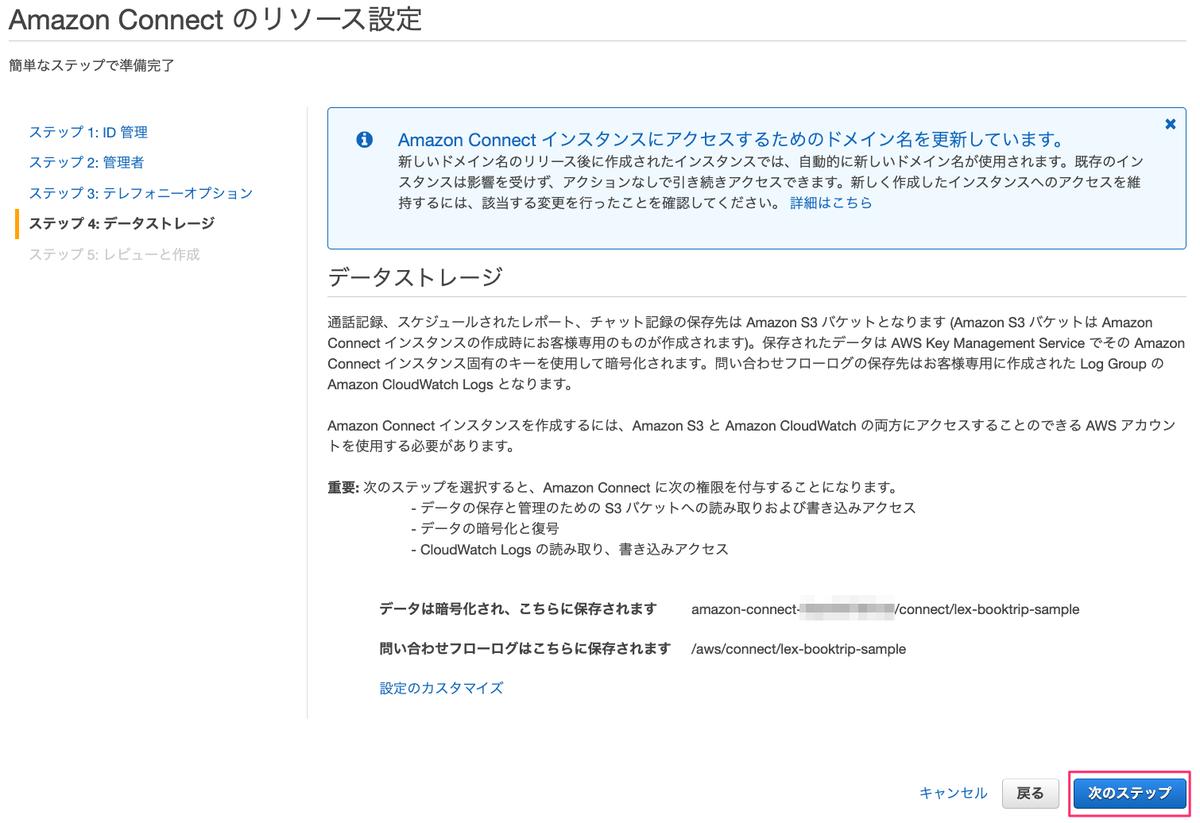 f:id:kun432:20210430004024p:plain