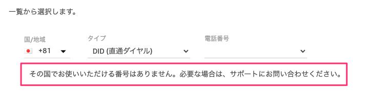 f:id:kun432:20210430023126p:plain