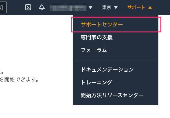f:id:kun432:20210430024016p:plain