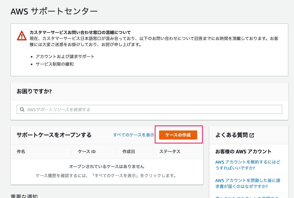 f:id:kun432:20210430024154p:plain