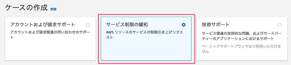 f:id:kun432:20210430024311p:plain