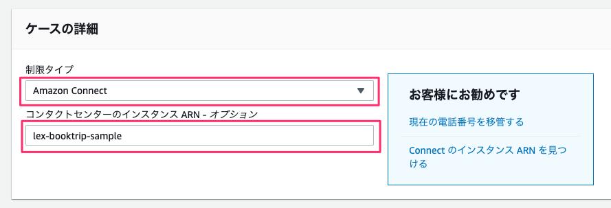 f:id:kun432:20210430024413p:plain