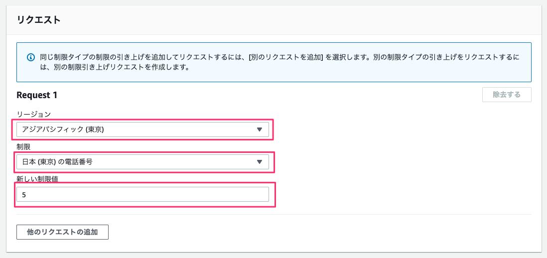 f:id:kun432:20210430024617p:plain