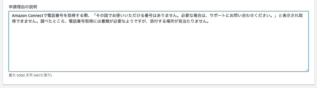 f:id:kun432:20210430024944p:plain