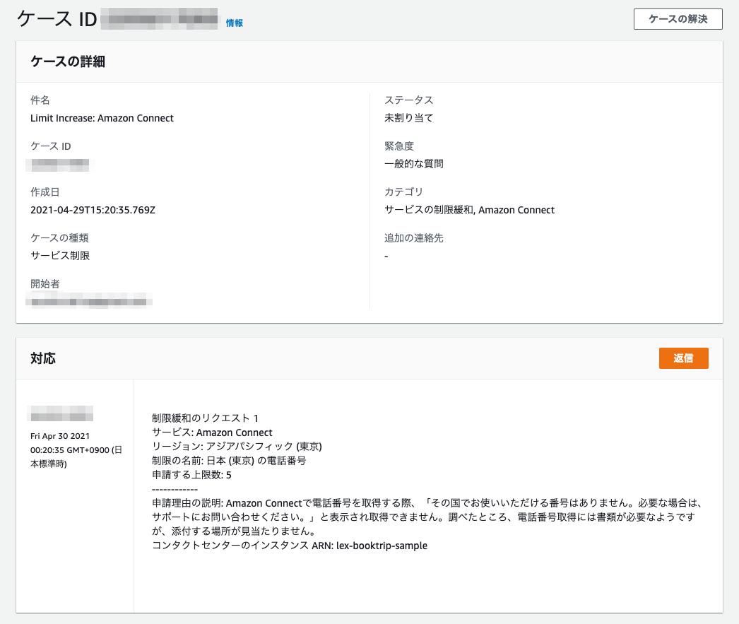 f:id:kun432:20210430025241p:plain