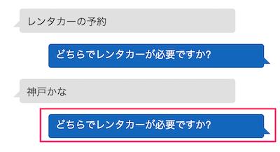 f:id:kun432:20210430222550p:plain
