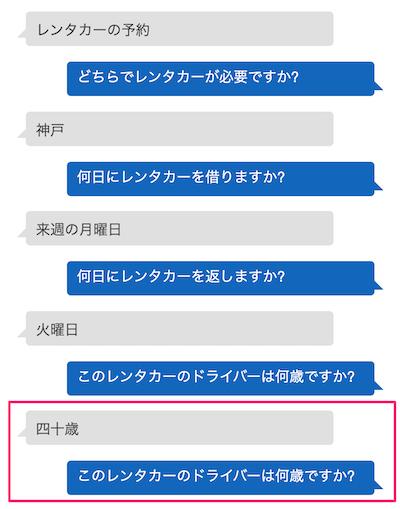 f:id:kun432:20210430222610p:plain