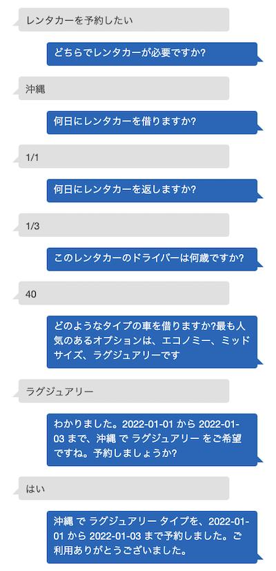 f:id:kun432:20210430222824p:plain