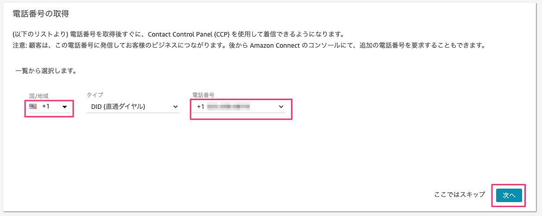 f:id:kun432:20210502172902p:plain