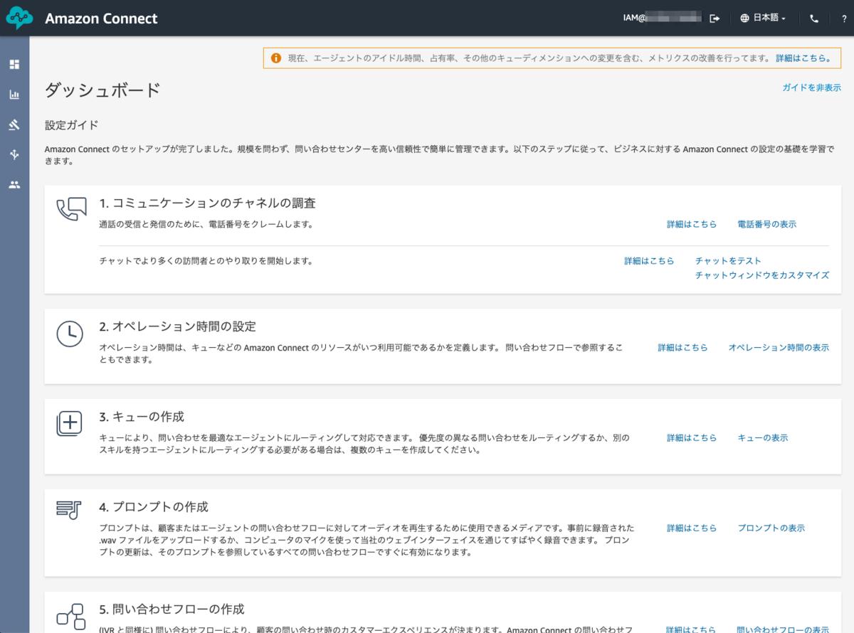 f:id:kun432:20210502174234p:plain