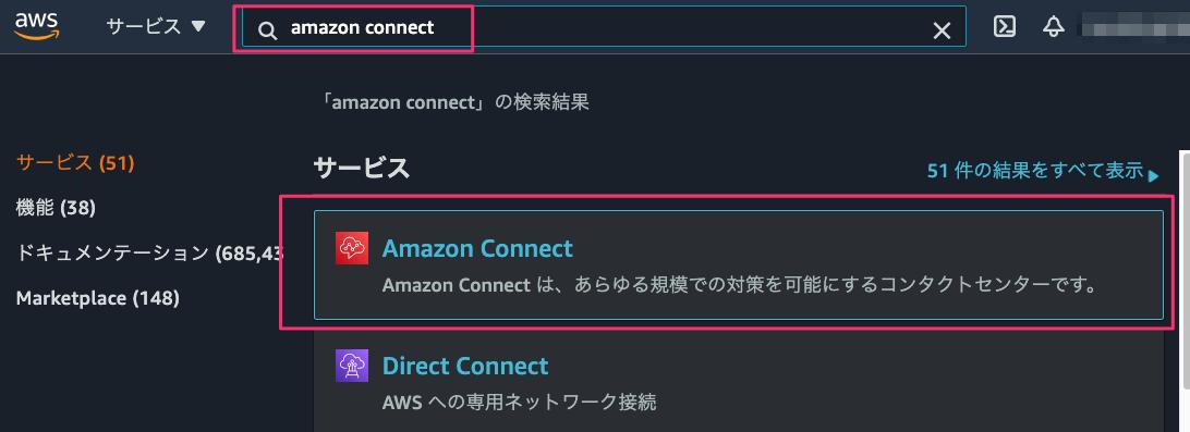 f:id:kun432:20210502175649p:plain