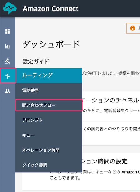 f:id:kun432:20210502182754p:plain