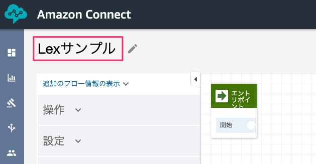f:id:kun432:20210502184801p:plain