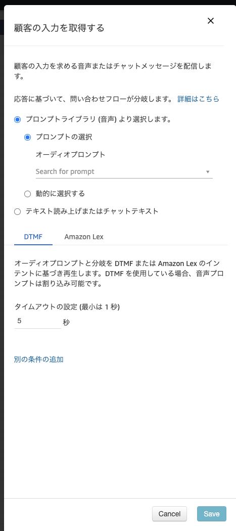 f:id:kun432:20210502200748p:plain