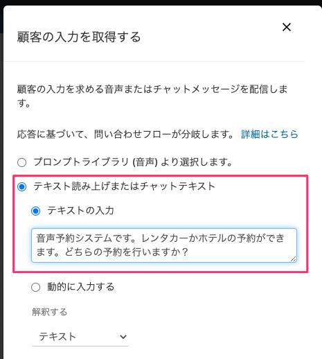 f:id:kun432:20210502201709p:plain
