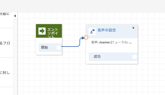 f:id:kun432:20210502221530p:plain