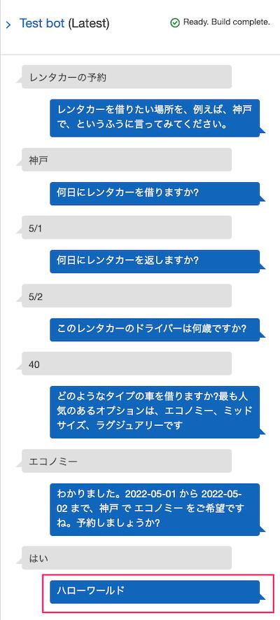 f:id:kun432:20210503205614p:plain