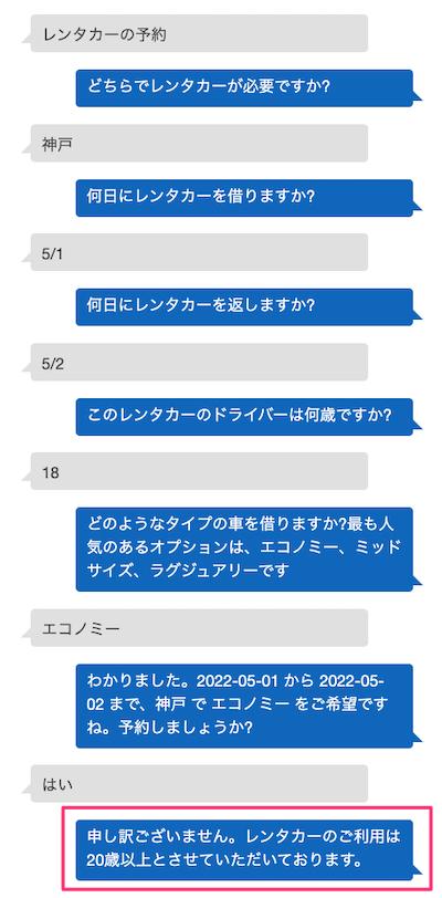 f:id:kun432:20210503223451p:plain