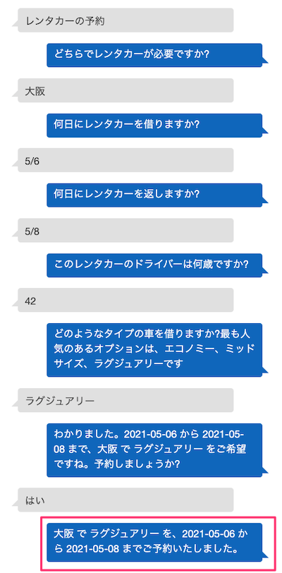 f:id:kun432:20210503223502p:plain