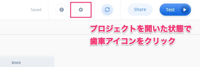 f:id:kun432:20210504200553p:plain