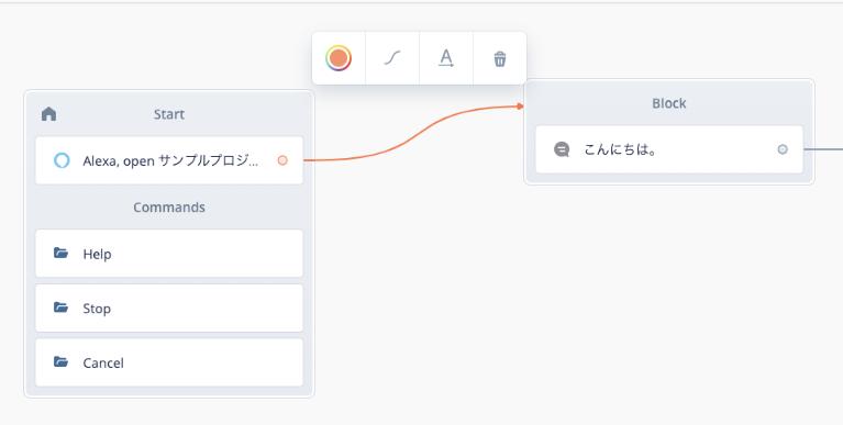 f:id:kun432:20210504201243p:plain