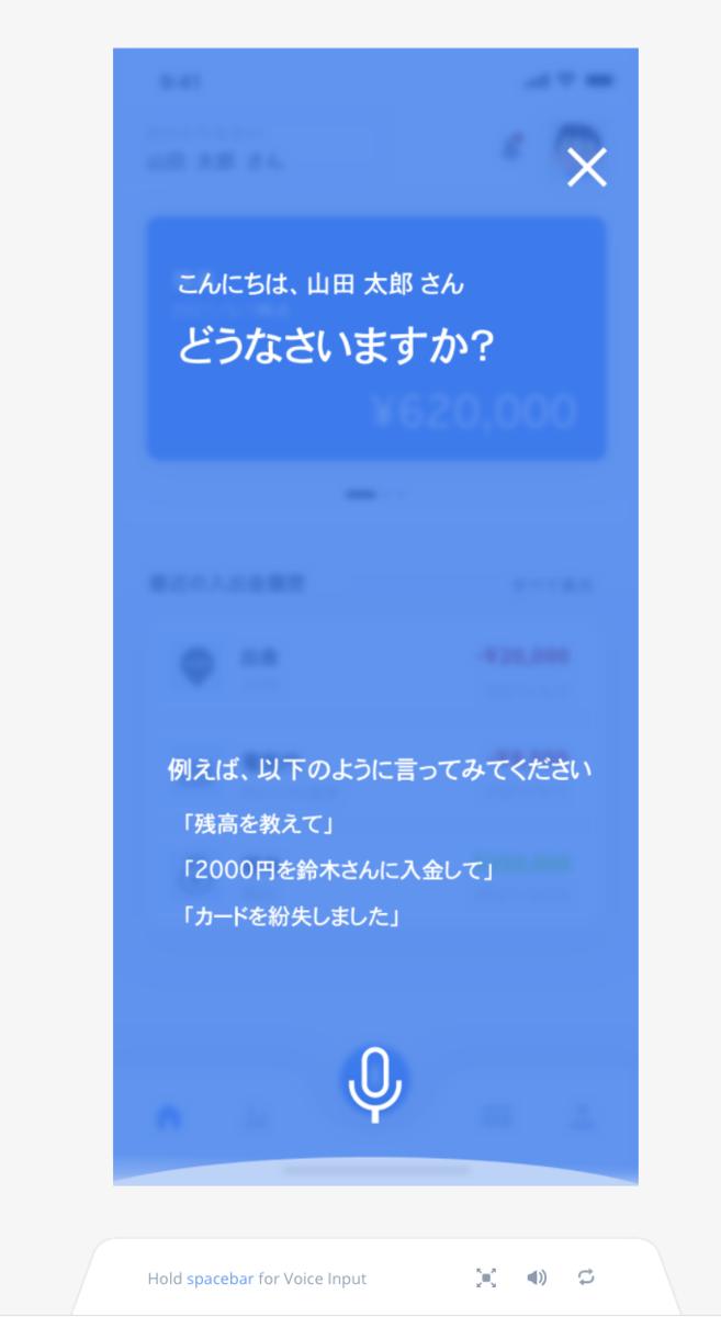 f:id:kun432:20210505022152p:plain