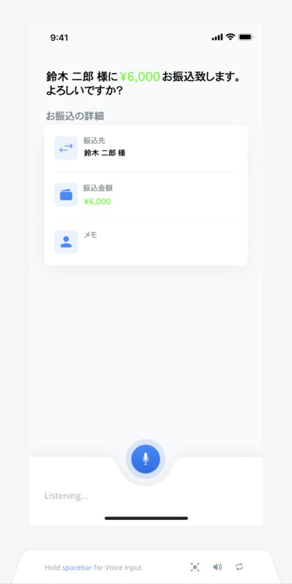 f:id:kun432:20210505022341p:plain