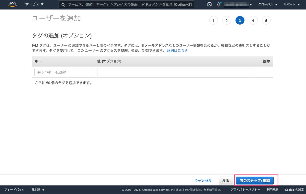 f:id:kun432:20210605204516p:plain