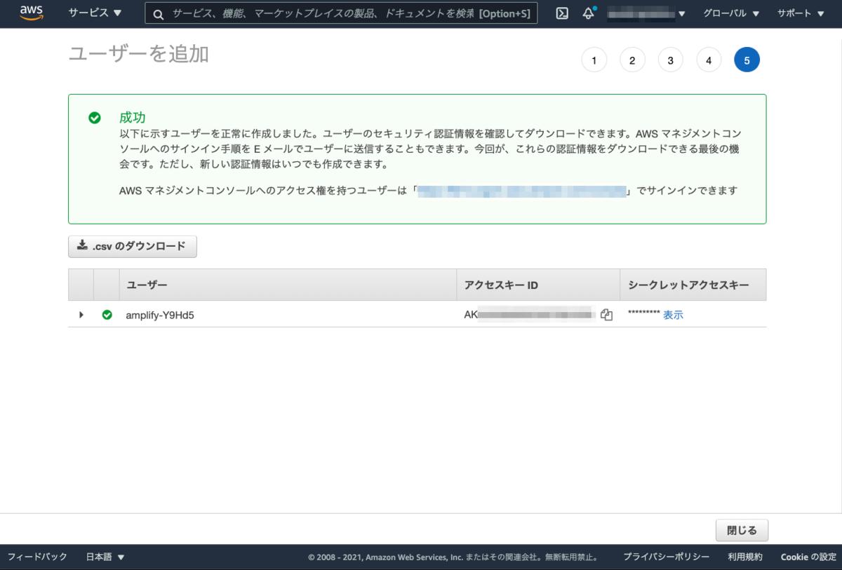 f:id:kun432:20210606013801p:plain