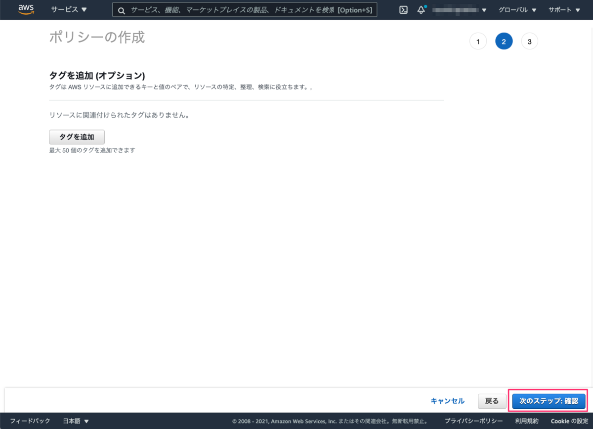 f:id:kun432:20210606013921p:plain