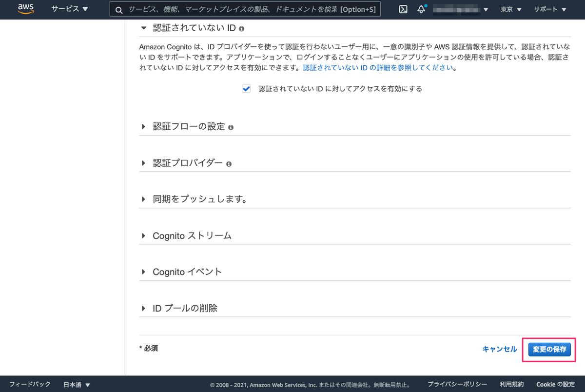 f:id:kun432:20210606030423p:plain