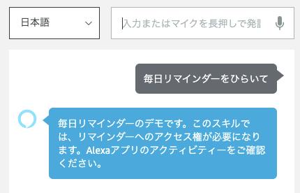 f:id:kun432:20210612175818p:plain